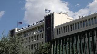 Τι απαντάνε κύκλοι της ΕΡΤ στην επίθεση του ΣΥΡΙΖΑ