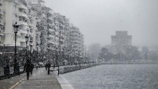Κακοκαιρία «Μήδεια»: Χιονίζει στη Βόρεια Ελλάδα - Πού χρειάζονται αλυσίδες