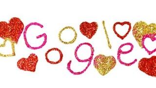 Ημέρα Αγίου Βαλεντίνου: Η Google γιορτάζει με ένα «ερωτευμένο» Doodle