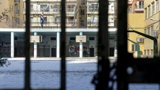 Κακοκαιρία «Μήδεια»: Ποια σχολεία θα είναι κλειστά τη Δευτέρα