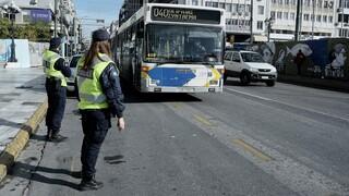 Κακοκαιρία «Μήδεια»: Ποια λεωφορεία είναι εκτός λειτουργίας στην Αττική