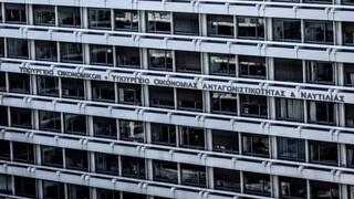 Η πανδημία οδήγησε σε υστέρηση των φορολογικών εσόδων τον Ιανουάριο