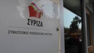 ΣΥΡΙΖΑ: Σπατάλη στην προμήθεια rapid tests από την Περιφέρεια Αττικής