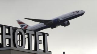 Βρετανία: Tίθεται σε εφαρμογή η 10ήμερη καραντίνα σε ξενοδοχείο για ταξιδιώτες «κόκκινων» χωρών