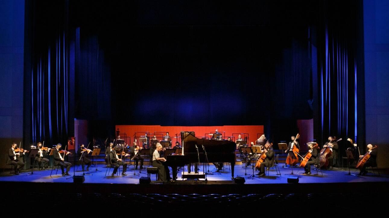 «Μότσαρτ & Προκόφιεφ» από την Κρατική Ορχήστρα Θεσσαλονίκης στο διαδίκτυο