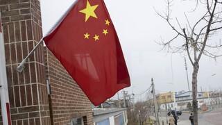 Κίνα: Ο βασικός εμπορικός εταίρος της Ευρωπαϊκής Ένωσης για το 2020