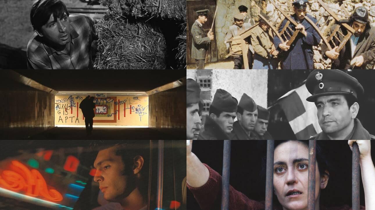«Σινεμά, Ανοιχτό»: Μια συνεργασία του Onassis Culture με την Ελληνική Ακαδημία Κινηματογράφου