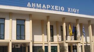 Χίος: Το Δημοτικό Συμβούλιο απέρριψε την πρόταση δημιουργίας νέας προσφυγικής δομής