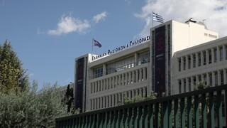 Τροπολογία ΣΥΡΙΖΑ για επιλογή της διοίκησης της ΕΡΤ από τη Βουλή
