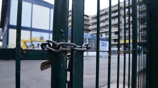Κακοκαιρία «Μήδεια»: Κλειστά τα σχολεία σε Κεφαλονιά και Ιθάκη έως την Παρασκευή