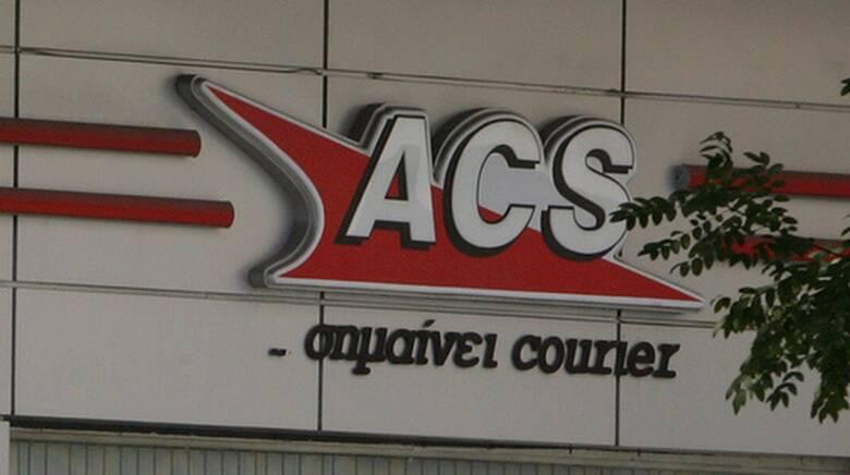 Κακοκαιρία «Μήδεια»: Η ACS αναστέλλει τις υπηρεσίες της σε Αττική, Εύβοια, Βοιωτία και Άνδρο
