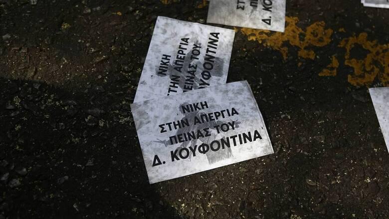 Επιθέσεις κουκουλοφόρων σε Ελληνοαμερικανική Ένωση και πολυκατοικία