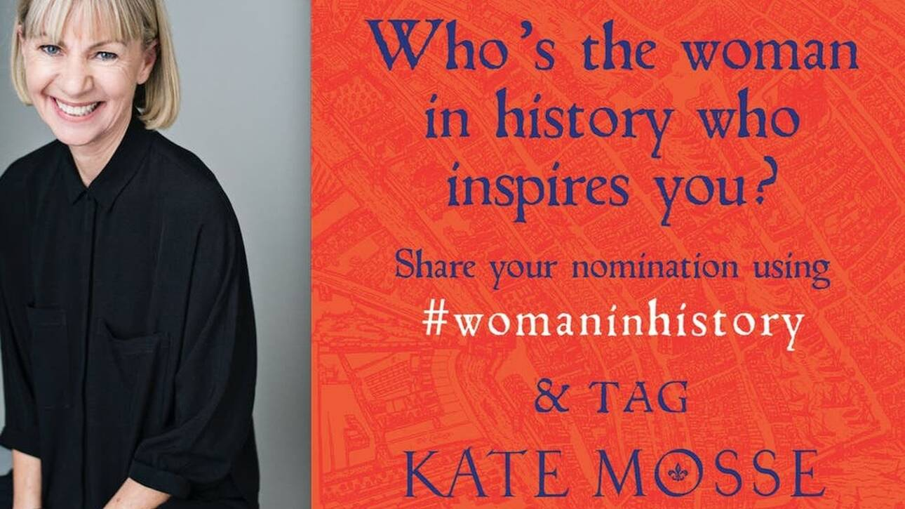 #WomanInHistory: Παγκόσμια εκστρατεία για την επιστροφή των γυναικών στα βιβλία ιστορίας