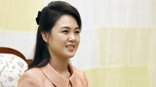 Βόρεια Κορέα: Δημόσια εμφάνιση για τη σύζυγο του Κιμ Γιονγκ Ουν μετά από έναν χρόνο