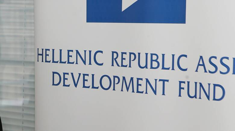 Διεθνή διαγωνισμό για τμήμα της πρώην αμερικανικής βάσης στην Κρήτη προκηρύσσει το ΤΑΙΠΕΔ