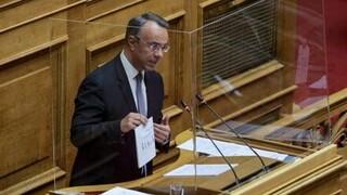 Σταϊκούρας: Ποιες αλλαγές επιφέρει το νομοσχέδιο για το νέο μισθολόγιο της ΑΑΔΕ