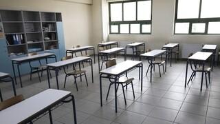 Κακοκαιρία «Μήδεια»: Λειτουργούν ξανά την Πέμπτη τα σχολεία ειδικής αγωγής στην Αττική