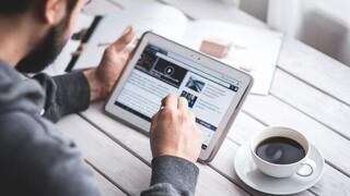 Accenture: Ο ρόλος της ηγεσίας στην αξιοποίηση της τεχνολογίας από τις επιχειρήσεις