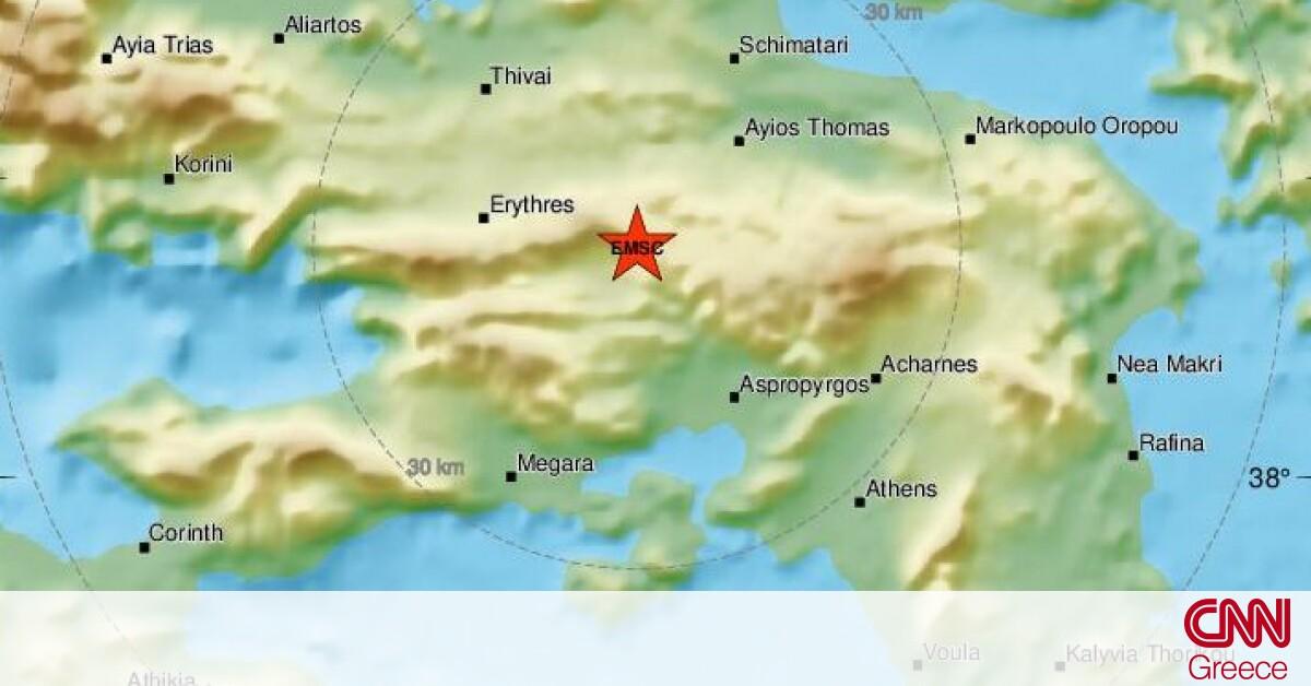Σεισμός κοντά στη Θήβα – Αισθητός και στην Αθήνα