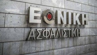 Τι απαντά η Κομισιόν στο CNN Greece για την Εθνική Ασφαλιστική