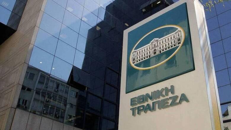 Εθνική Τράπεζα: Ανταμείβει τους συνεπείς πελάτες στεγαστικών δανείων