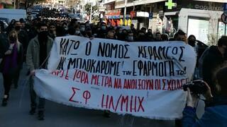 Θεσσαλονίκη: Κινητοποιήσεις φοιτητικών παρατάξεων στο κέντρο της πόλης και στο ΑΠΘ