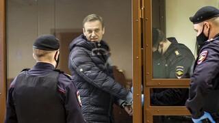 Υπόθεση Ναβάλνι: Αντιδρά το Κρεμλίνο στην απόφαση του ΕΔΔΑ για άμεση αποφυλάκιση