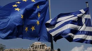 Πανηγυρική συνεδρίαση της Βουλής: «Ελλάδα και ΕΕ 40 χρόνια πιο δυνατοί μαζί»