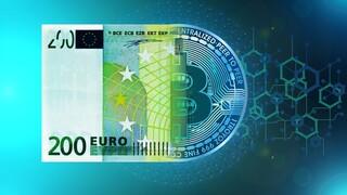ΔΝΤ: Το αύριο για τα ψηφιακά νομίσματα των κεντρικών τραπεζών
