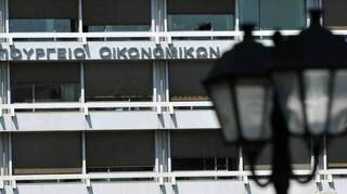 Ενισχύεται η ικανότητα απορρόφησης ζημιών των τραπεζών – Νομοσχέδιο σε διαβούλευση