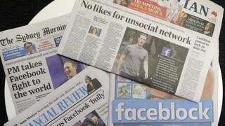 Σε «διαπραγματεύσεις» Αυστραλία - Facebook μετά τον αποκλεισμό ειδησεογραφικού περιεχομένου