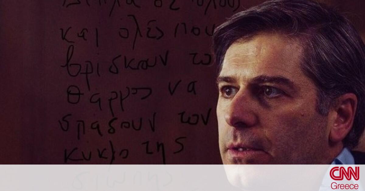 Μπουρδούμης: Αποκαλύπτει παρενόχληση από σκηνοθέτη – «Έπαθα σχεδόν ναυτία εκείνη την ώρα»