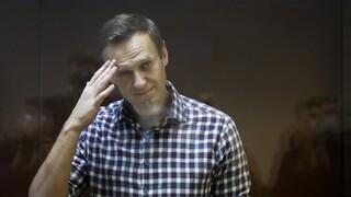 Ρωσία: Απορρίφθηκε η έφεση Ναβάλνι - Το δικαστήριο αποφάσισε οριακή μείωση ποινής