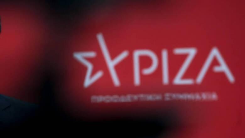 ΣΥΡΙΖΑ: Η κυβέρνηση να πάρει πίσω το μέτρο-παρωδία της απαγόρευσης κυκλοφορίας από τις 18:00