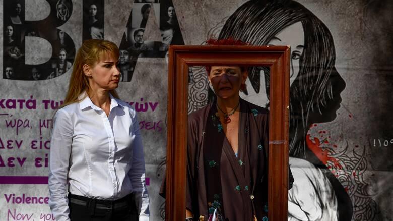 Σωματική βία: Στην Ελλάδα το 5% έχει υποστεί την τελευταία πενταετία