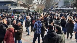 Θεσσαλονίκη: Συνεχίζονται οι διαμαρτυρίες για τα σκληρά μέτρα - Συγκέντρωση κατοίκων στον Εύοσμο