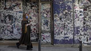 Κορωνοϊός: Παραμένει ψηλά το ιικό φορτίο - Το μέλλον του lockdown και οι εκτιμήσεις για το Πάσχα
