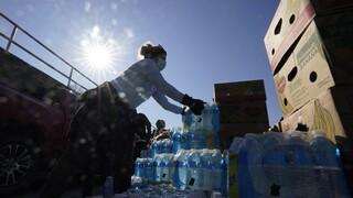 Τέξας: Ζουν μαρτύριο δίχως ρεύμα, νερό και τροφή