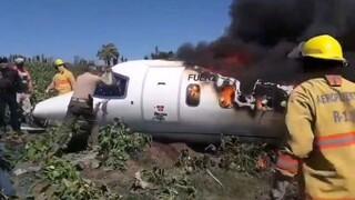 Συντριβή πολεμικού αεροσκάφους με έξι νεκρούς στο Μεξικό