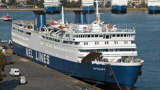 Κλίση πήρε το επιβατηγό οχηματαγωγό πλοίο Μυτιλήνη