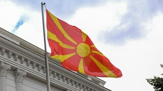 Βόρεια Μακεδονία: Υπογραφές κατά της απογραφής του πληθυσμού συγκεντρώνει το VMRO-DPMNE