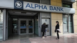 Alpha Bank: Δεσμευτική συμφωνία με Davidson Kempner για Galaxy και Cepal Holdings
