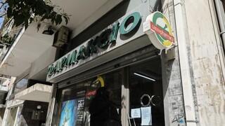 Κορωνοϊός: Οι φαρμακοποιοί στη Θεσσαλονίκη είναι έτοιμοι να αναλάβουν τους εμβολιασμούς