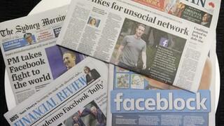 Μαίνεται ο «πόλεμος» Αυστραλίας - Facebook: Το υπ.Υγείας σταματά κάθε διαφήμιση στην πλατφόρμα