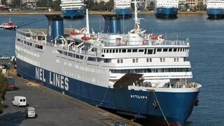 Σταθεροποιήθηκε το επιβατηγό οχηματαγωγό πλοίο Μυτιλήνη που είχε πάρει κλίση