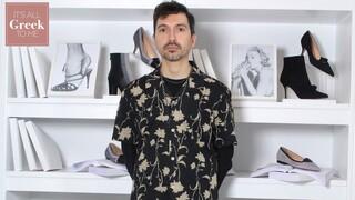 Ο Στάθης Σαμαντάς δημιουργεί παπούτσια με γεωμετρική συμμετρία και εκλεπτυσμένη αισθητική