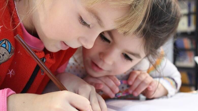 ΟΠΕΚΑ - Επίδομα παιδιού: Πότε ανοίγει η πλατφόρμα αιτήσεων