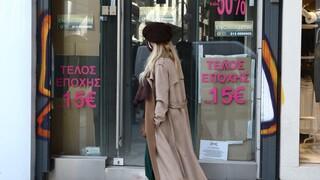 E-λιανικό: Ξεκίνησε η κατάθεση αιτήσεων για την επιδότηση δαπανών έως 5.000 ευρώ