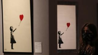 Banksy: Το «Κορίτσι με το Μπαλόνι» σε δημοπρασία - Για φιλανθρωπικό σκοπό