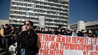 Θεσσαλονίκη: Έξω από τα δικαστήρια η πορεία των φοιτητών
